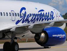 Ространснадзор начал внеплановую проверку пяти авиакомпаний