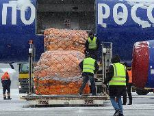 Почта России направит посылки из иностранных интернет-магазинов в Якутию