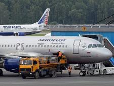 Российский рынок экспорта транспортных услуг составил $ 15 млрд - Обзор прессы