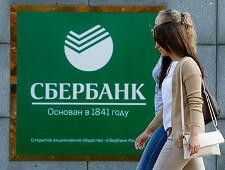 Сбербанк и «Тинькофф» запустили систему взаимных переводов по номеру телефона
