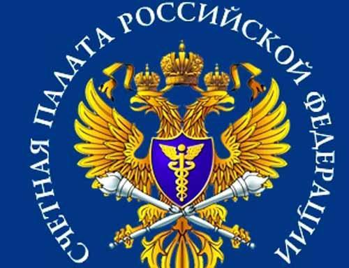 http://static.tks.ru/_pics/content/schetnaya_palata.jpg