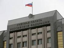Счетная палата: таможня проиграла 61% судебных дел на 9,4 млрд рублей