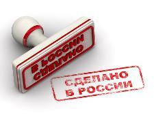 Минпромторг заявил о необходимости развивать российские промзоны за рубежом