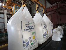 УралХим попросил распространить санкции на ввоз химикатов с Украины - Обзор прессы
