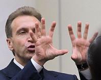 Украинский кризис усложняет жизнь в Таможенном союзе - TKS.RU