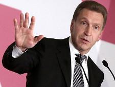 Игорь Шувалов заявил о выходе стран ЕАЭС из кризиса
