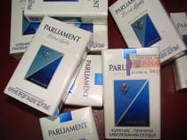 Купить сигареты абхазии электронные сигареты в брянске купить где