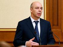 Силуанов сообщил о переукреплении рубля от фундаментальных значений - Экономика и общество - TKS.RU