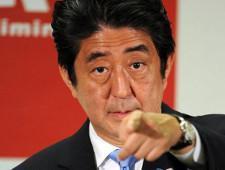 Премьер Японии потребовал снять запрет на японский импорт - Обзор прессы