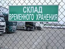 Алтайская таможня напоминает порядок помещения товаров на склад временного хранения