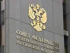 Совет Федерации одобрил закон о СМИ-иноагентах