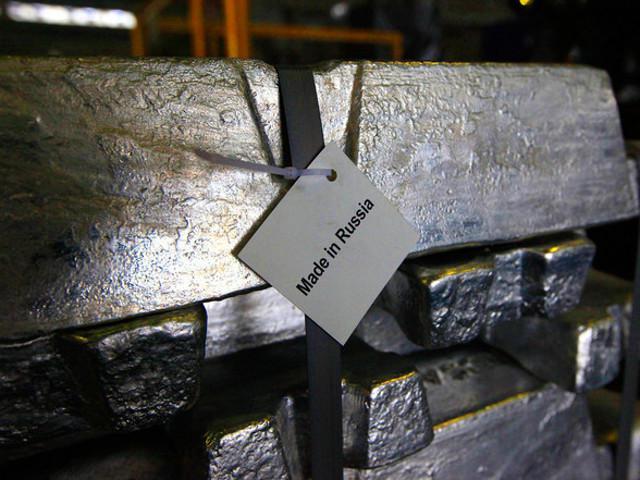 Минпромторг подготовит ответ на введение США пошлин на металлы