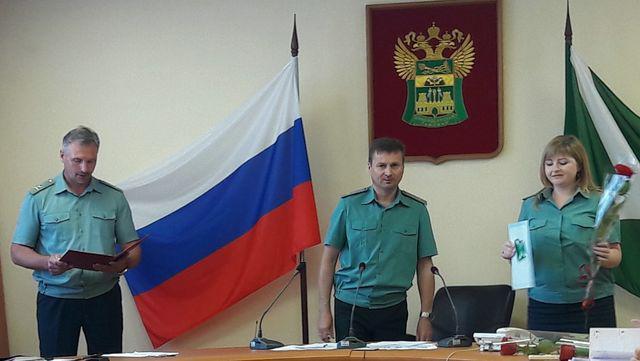 Кадровые назначения в Краснодарской таможне - Новости таможни