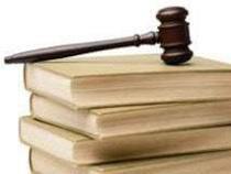 Судебная практика и досудебное урегулирование споров (обжалование в административном порядке) - Практикум