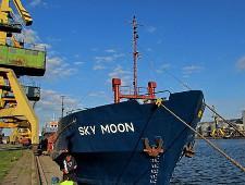 Суд Одессы конфисковал заходившее в порты Крыма судно из Танзании - Логистика - TKS.RU