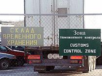 В Белгородской области готовятся к открытию новых складов временного хранения в пунктах таможенного оформления - Новости таможни - TKS.RU