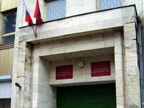 Бывший замглавы Шереметьевской таможни признан виновным в пособничестве контрабанде - Кримимнал - TKS.RU