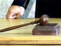 Суд приговорил почти к 10 годам колонии напавшего на школу в Перми подростка