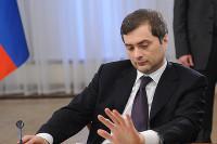 «И через много лет Россия будет государством Путина». Сурков рассказал о политической машине, которая только набирает обороты - Экономика и общество