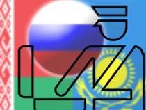 Вступил в силу новый Технический регламент Таможенного союза - Новости таможни - TKS.RU