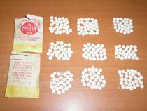 Таможня против наркотиков - Криминал
