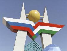 Таджикистан сокращает товарооборот с Китаем, наращивая торговлю с Россией и Казахстаном - Обзор прессы - TKS.RU