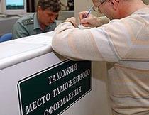 Еще раз о таможенном оформлении физических лиц - Обзор прессы - TKS.RU