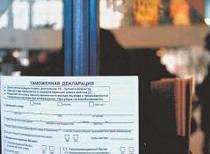 Таможенники смотрят в баки перевозчиков - Новости таможни - TKS.RU