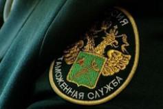 Генерала Андрея Юдинцева позвали в таможню
