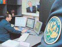 Алтайская таможня по итогам 2008 года признана лучшей в России - Новости таможни - TKS.RU