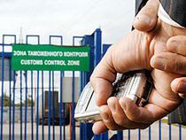 Прокуратура растаможила взяточников - Обзор прессы - TKS.RU