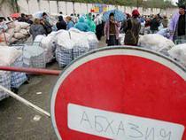 Российская таможня присвоила Абхазии 'независимый код' - Новости таможни - TKS.RU