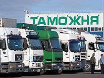 Федеральная таможенная служба начала чистку в Санкт-Петербурге - Обзор прессы - TKS.RU