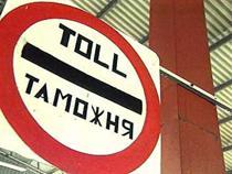 Кингисеппская таможня: праздничные будни прошли спокойно - Новости таможни - TKS.RU