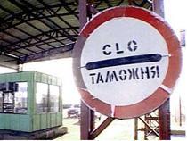 Пулковская таможня: в праздничные дни через границу проследовало около 84 тысяч пассажиров - Новости таможни - TKS.RU
