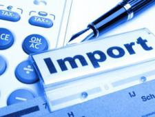 Импорт России товаров из стран дальнего зарубежья в июне 2017 года - Новости таможни - TKS.RU