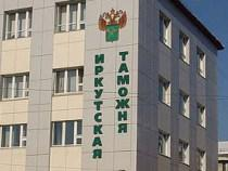 Иркутские таможенники встретились с представителями компаний ритейлеров - Новости таможни - TKS.RU