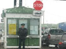 Хабаровская таможня о ввозе и вывозе денежных средств через таможенную границу - Новости таможни - TKS.RU