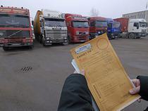 18 февраля Новгородской таможне исполняется 18 лет - Новости таможни - TKS.RU