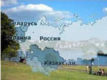 РФ и Белоруссия готовы к созданию Таможенного союза и ЕЭП - Новости таможни - TKS.RU