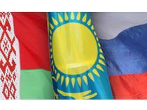 Новые члены ЕАЭС перед статусом участника будут получать статус члена ТС - TKS.RU