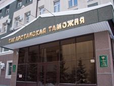 Более 23 миллиардов рублей направила Татарстанская таможня в федеральный бюджет с начала года