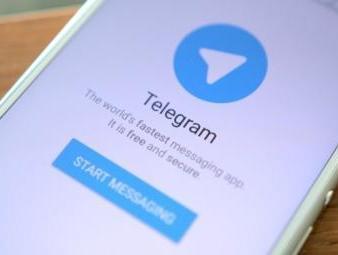 ФСБ заявила об использовании террористами Telegram перед взрывом в Петербурге