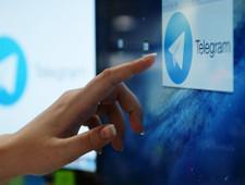 Роскомнадзор потребовал удалить Telegram из магазинов приложений - Экономика и общество
