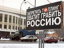 Счетная палата предлагает запретить внешний толлинг - Обзор прессы - TKS.RU