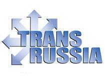 В Москве пройдет 14-я Международная выставка ТрансРоссия - Новости таможни - TKS.RU