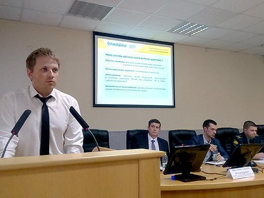Компания «ТРАСКО» запустила серию обучающих лекций на тему перевозок из Китая - TKS.RU