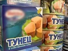16 тонн консервированного тунца из Бангкока задержали в порту Петербурга