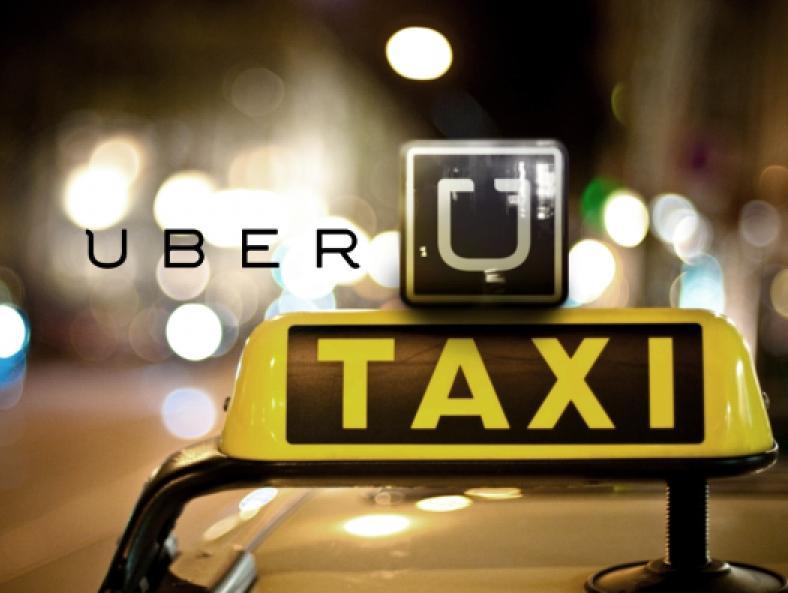Uber предложил клиентам премиум-класса в США поездки с молчаливыми водителями - Экономика и общество