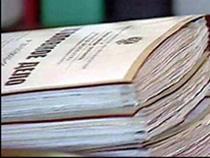 В Саратовской таможне подвели итоги правоохранительной деятельности - Кримимнал - TKS.RU